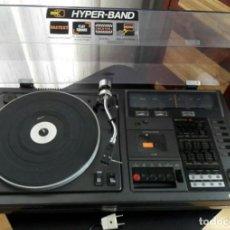 Radios antiguas: TOCADISCOS SANYO 4800 AÑOS 70-80 MAS ALTAVOCES. Lote 168523616