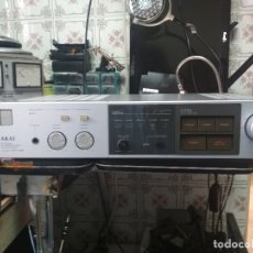 Radios antiguas: AMPLIFICADOR AKAY AM -A2 PEPETO ELECTRONICA RAMON. Lote 168798680