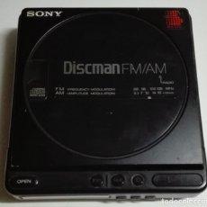 Radios Anciennes: SONY DISCMAN D-74 (REPRODUCTOR DE CD Y RADIO FM/AM). Lote 176600139