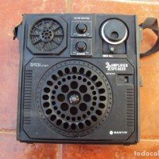 Radios antiguas: SANYO. Lote 180173682