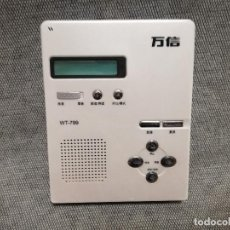 Radios antiguas: WALKMAN CASSETTE CHINO - MODELO WT-799 - (FUNCIONANDO). Lote 184527617