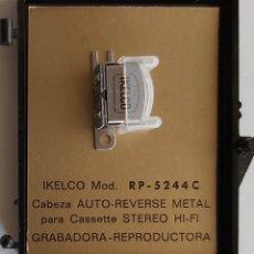 Radios antiguas: CABEZA REPRODUCTORA AUTOREVERSE IKELCO RP-5244C. Lote 184844836