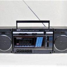 Radios antiguas: MINI CADENA UNISEF Z-1000S. Lote 194362250