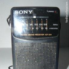 Radios antiguas: RADIO TRANSISTOR SONY ICF - S14 FUNCIONA. Lote 195416668