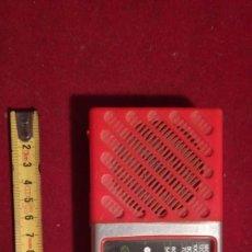Radios antiguas: RADIO TRANSISTOR SANYO 1280 FUNCIONA. Lote 210751475