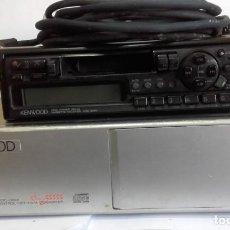 Radios antiguas: EQUIPO PARA AUTOMOVIL KENWOOD. 25 W. X 4. CON RADIO CASSETTE Y CARGADOR PARA 10 CD. Lote 217091050