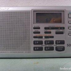 Radios antiguas: RADIO SONY ICF-SW35. Lote 221715903