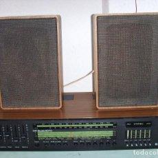 Radios antiguas: RADIO SABA HI-FI STUDIO 8070. Lote 222497682