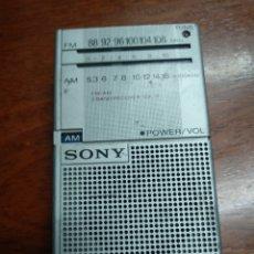 Radios antiguas: RADIO SONY ICF 12. Lote 231665090