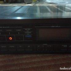 Radios antiguas: JVC FM/AM COMPUTERCONTROLLED RECEIVER. Lote 245284805