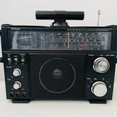 Radios antiguas: VENTURER MULTIBAND RECEIVER 2959-2. Lote 245920370