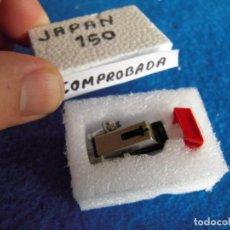 Radios antiguas: FONOCAPSULA PARA TOCADISCOS GIRADISCOS JAPAN 150 PROBADA Y FUNCIONANDO. Lote 252476765