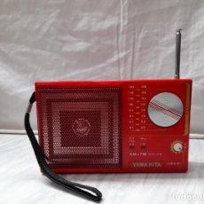Radios antiguas: RADIO TRANSISTOR YAMAKITA COLOR ROJO FUNCIONA. Lote 261522105