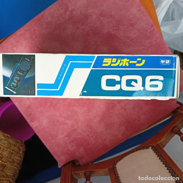 Radios antiguas: PAREJA DE WALKIE TALKIE RADIO GAKKEN CQ6 CAJA ORIGINAL SOLID STATE AÑOS 70 MADE IN JAPAN - Foto 3 - 267736409