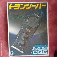Radios antiguas: PAREJA DE WALKIE TALKIE RADIO GAKKEN CQ6 CAJA ORIGINAL SOLID STATE AÑOS 70 MADE IN JAPAN. Lote 267736409