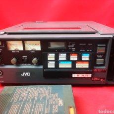 Rádios antigos: GRABADORA PORTÁTIL PROFESIONAL 3/4 U-MATIC JVC CR-4900E. Lote 276635208
