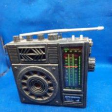Rádios antigos: VIEJA RADIO. Lote 291551953