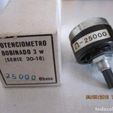 Radios de válvulas: ANTIGUO POTENCIOMETRO PARA RADIO DE VALVULAS NIEVO SIN ESTRENAR . Lote 153786670