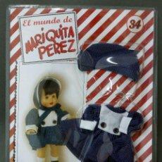 Reediciones Muñecas Españolas: MARIQUITA PÉREZ ALTAYA Nº 34 BLISTER CON CONJUNTO OTOÑO NUEVO SIN ABRIR. Lote 233230415