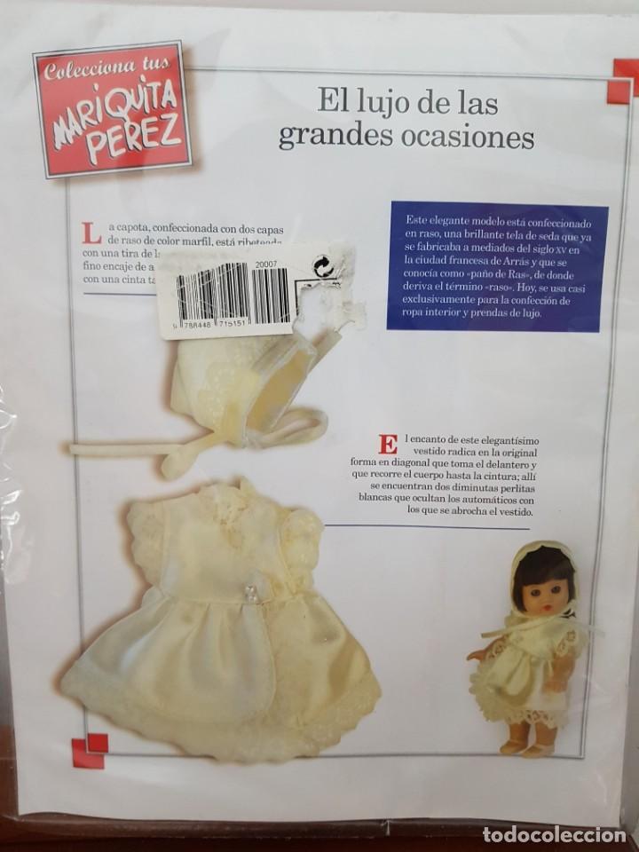 Reediciones Muñecas Españolas: Lote de dos Mini Mariquita Pérez reedición. - Foto 8 - 170329988