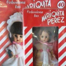 Reediciones Muñecas Españolas: MARIQUITA PEREZ 40. LA FIESTA DE FIN DE CURSO. ALTAYA. MEDIDAS 14*7 CM.. Lote 207163546