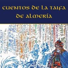 Relatos y Cuentos: CUENTOS DE LA TAIFA DE ALMERÍA. FRANCISCO PÉREZ BALDÓ. EDITORIAL ARRÁEZ EDITORES. NARRATIVA.. Lote 52787159