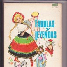 Relatos y Cuentos: FABULAS Y LEYENDAS MARIA PASCUAL CON SU FUNDA. Lote 105010811