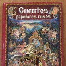 Relatos y Cuentos: CUENTOS POPULARES RUSOS. Lote 135195286