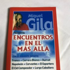 books - LIBRO ENCUENTROS EN EL MÁS ALLÁ. MIGUEL GILA - 143648476