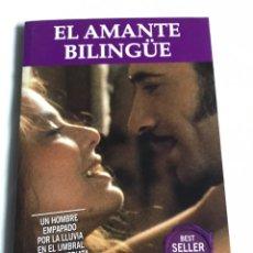 Relatos y Cuentos: LIBRO EL AMANTE BILINGÜE. JUAN MARSE. Lote 143742765