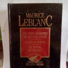 books - LIBRO GRANDES MAESTROS DEL CRIMEN Y MISTERIO PRECINTADO - 160090654