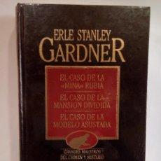 books - LIBRO GRANDES MAESTROS DEL CRIMEN Y MISTERIO PRECINTADO - 160090806