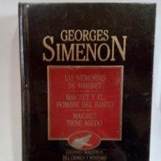 books - LIBRO GRANDES MAESTROS DEL CRIMEN Y MISTERIO PRECINTADO - 160091658