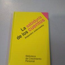 Relatos y Cuentos: LA SABIDURÍA DE LOS CUENTOS. ALEJANDRO JODORIWSKY 9788497772754. Lote 169387829