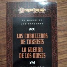 Relatos y Cuentos: LIBROS EL OCASO DE LOS DRAGONES. Lote 190735407