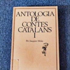 Relatos y Cuentos: ANTOLOGIA DE CONTES CATALANS - JOAQUIM MOLAS. Lote 204188533