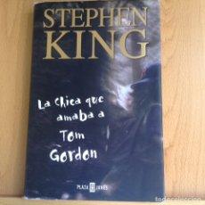 Relatos y Cuentos: LA CHICA QUE AMABA A TOM GORDON. DE STEPHEN KING. Lote 206592420