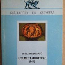 Relatos y Cuentos: PUBLI OVIDI NASÓ. LES METAMORFOSIS (I-III). TRAD. I NOTES CONSOL BARRUECO I JAOUL. LA QUIMERA, 1993.. Lote 242030265