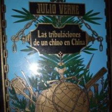 Relatos y Cuentos: LAS TRIBULACIONES DE UN CHINO EN CHINA, JULIO VERNE, TAPA DURA, NUEVO A ESTRENAR. Lote 243069825