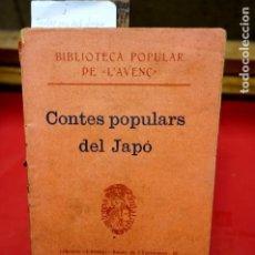 Relatos y Cuentos: TR. DE J. MASSO TORRENTS.CONTES POPULARS DEL JAPO. Lote 245597330