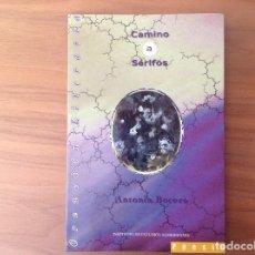Relatos y Cuentos: LIBRO CAMINO A SERIFOS. ANTONIA BOCETO. INSTITUTO DE ESTUDIOS ALMERIENSES. ACM. Lote 254051430