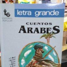 Relatos y Cuentos: CUENTOS ÁRABES-LETRA GRANDE-A.R.MAYID-EDITA POPULAR 1992. Lote 257406220