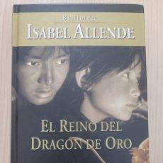 Relatos y Cuentos: EL REINO DEL DRAGON DE ORO ISABEL ALLENDE. Lote 270623593