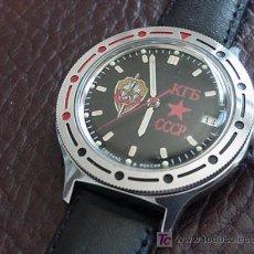 Relojes automáticos: KGB CCCP - COMANDANTE NEGRO - ORIGINAL - NUEVO. Lote 222386767