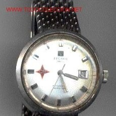 Relojes automáticos: RELOJ PULSERA AUTOMATICO TISSOT SEASTAR. Lote 13524109