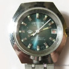 Relojes automáticos: RELOJ AUTOMATICO DE SEÑORITA CITIZEN - NO FUNCIONA. Lote 36675905