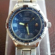 Relojes automáticos: SLAVA MECÁNICO AUTOMATICO NUEVO 25 RUBÍES URSS - CCCP RUSIA , CON ESTUCHE. NEW OLD STOCK. Lote 29449416