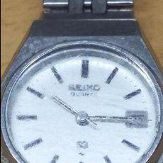 Relojes automáticos: RELOJ DE PULSERA SEIKO DE SEÑORA. Lote 67969581