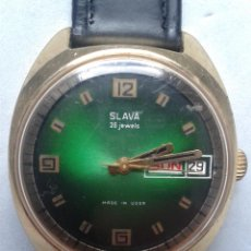 Relojes automáticos: RELOJ AUTOMATICO DE CABALLERO. MARCA SLAVA. FUNCIONANDO.. Lote 130520572