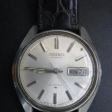 Relojes automáticos: RELOJ SEIKO AUTOMÁTICO. FUNCIONA. Lote 79875233